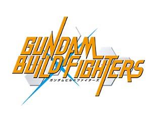 https://4.bp.blogspot.com/-rWkKlj5S0JM/WcOLWW9aqtI/AAAAAAABByA/Qw-I8LxYs2QVpdkSAmQRaQsGi_eBFZpTQCLcBGAs/s1600/Gundam%2BBuild%2BFighters.jpg