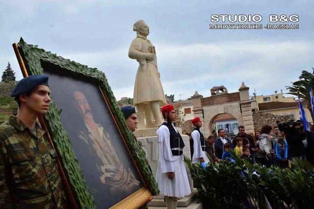 Το πρόγραμμα των εορταστικών εκδηλώσεων της 196ης επετείου της άλωσης του Παλαμηδίου