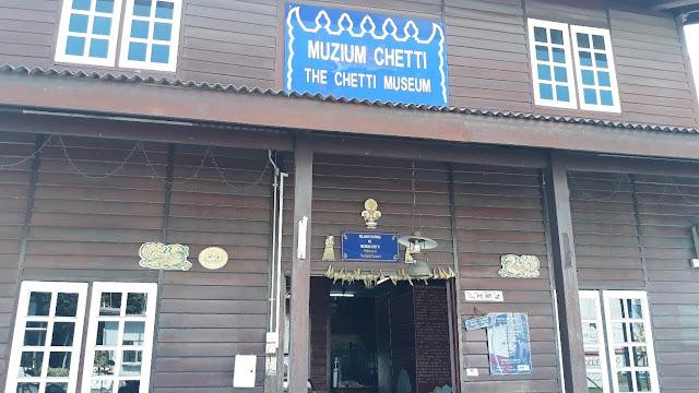 Muzium Chetti