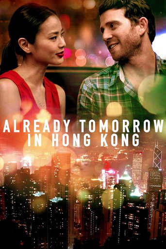 Already Tomorrow in Hong Kong (2015) ταινιες online seires oipeirates greek subs
