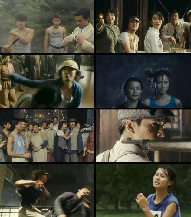 Champions 2008 Dual Audio Hindi 720p DVDRip