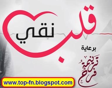 موقع تحميل اناشيد اسلامية mp3 مجانا