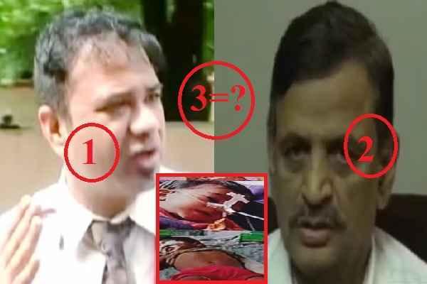 gorakhpur-kand-third-accused-exposed-wife-of-rajeev-mishra
