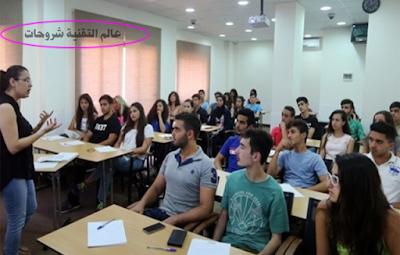 أفضل-تطبيقين-لتعلم-الإنجليزية-لهواتف-الاندرويد