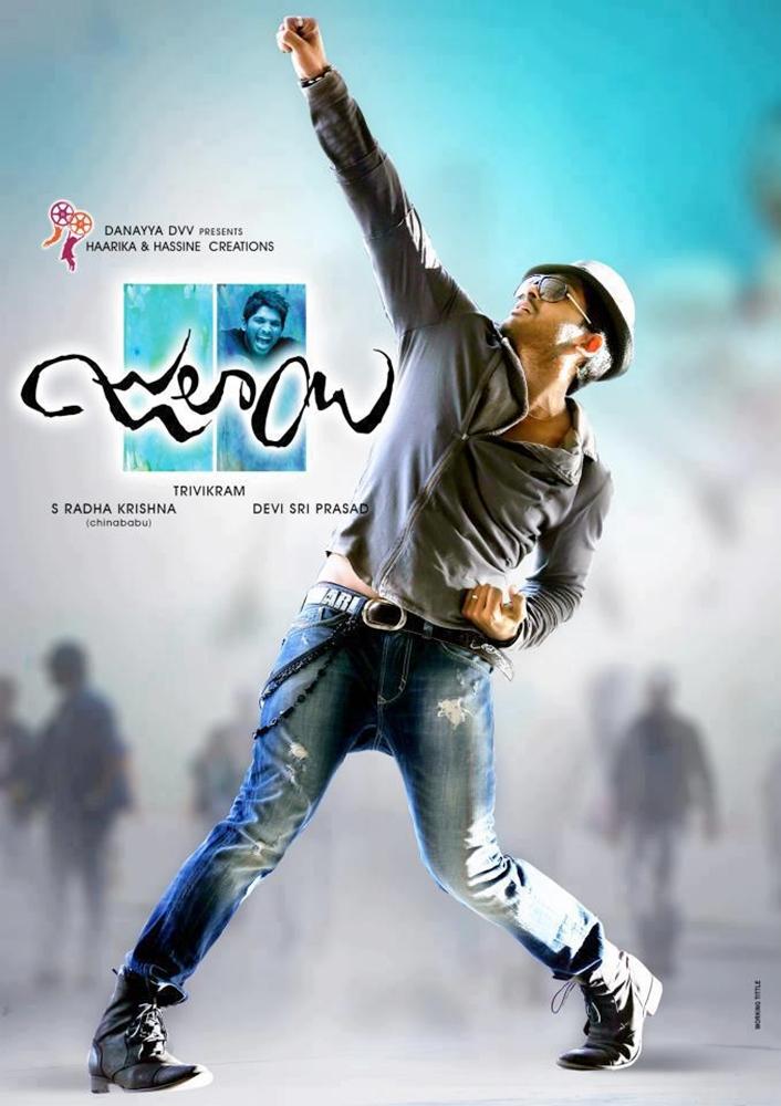 Julayi mp3 songs free download 2012 telugu movie allu arjun.