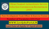 Uttar Pradesh Subordinate Service Selection Commission Recruitment 2018– 694 Development Team Officer & Exercise Trainer