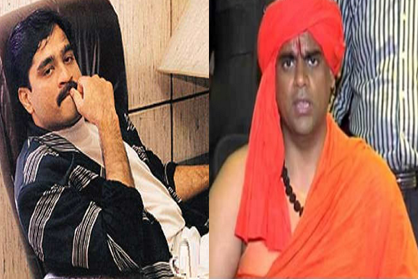 swami-chakrapani-would-not-make-dawood-ibrahim-hotel-into-toilet