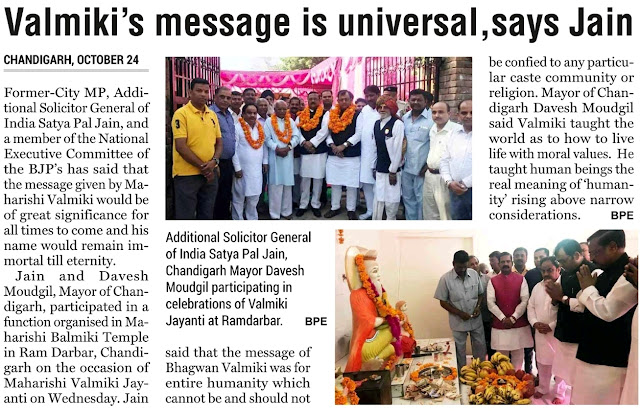 Additional Solicitor General of India Satya Pal Jain, Chandigarh Mayor Davesh Moudgil participating in celebrations of Valmiki Jayanti at Ramdarbar