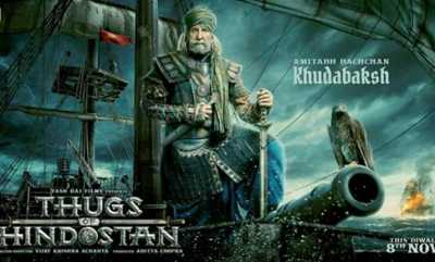 Thugs of Hindostan tamil