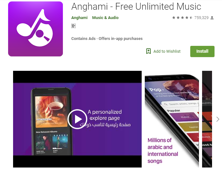 download free music albums android