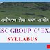 UKSSSC Group C exam Syllabus 2017