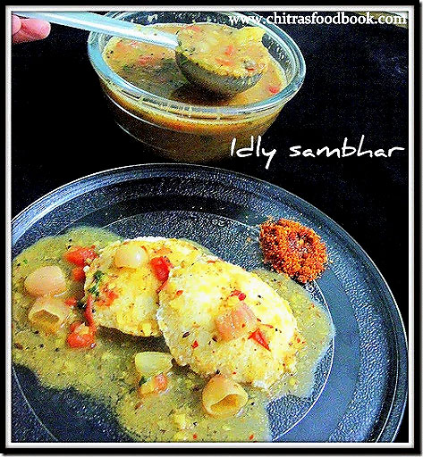 Idli sambar recipe with toor dal