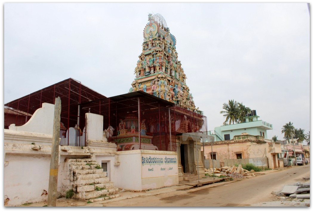 Sri Sideshwaraswamy Temple