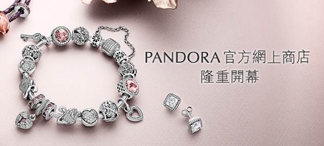 網購鑽石小百科: Pandora 香港官方網店開業喇~~ 送大家的 5 個購買前必看小貼士