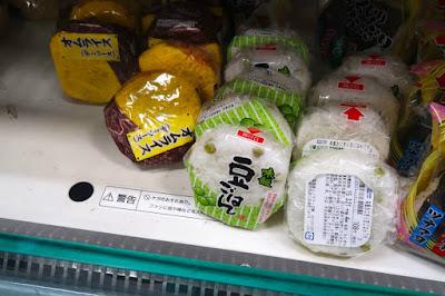 Sushi at Family Mart JR Kyoto Station