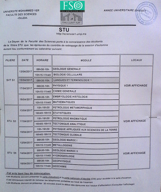 STU : Calendrier des Examens de rattrapage