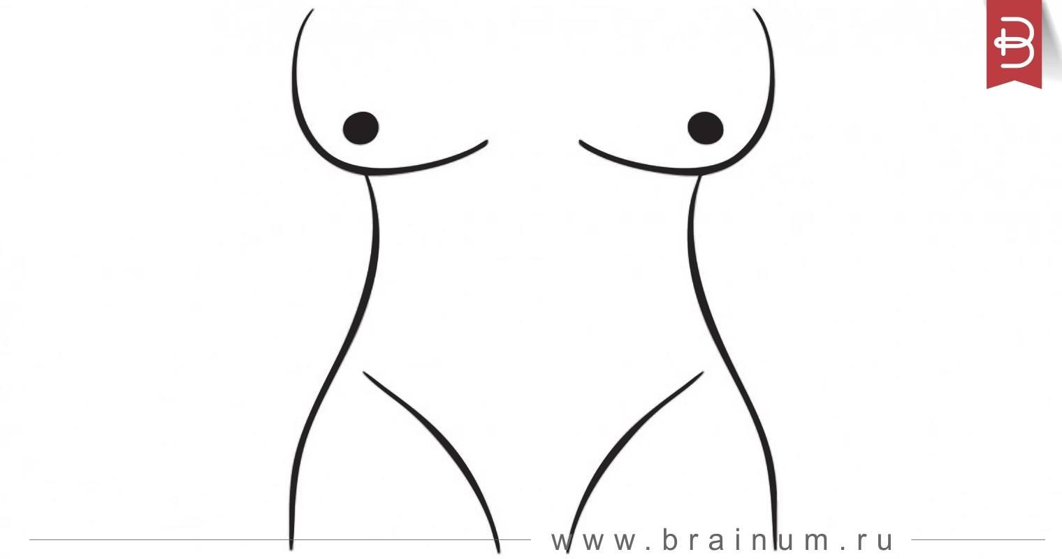 Показывает картинки что вы видите секс