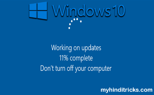 windows-10-update-kaise-kare