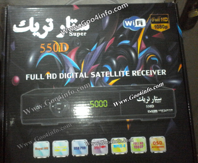 CHINA HD MPEG4 Receivers all master Biss Key Code menu password free