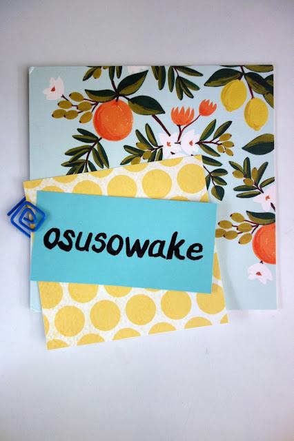 ososuwake, hand lettering, brush lettering, Japanese words