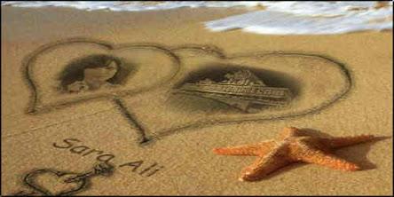 برنامج كتابة الاسم على الرمل