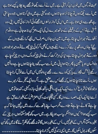 Urdu font urdu writing sexy stories