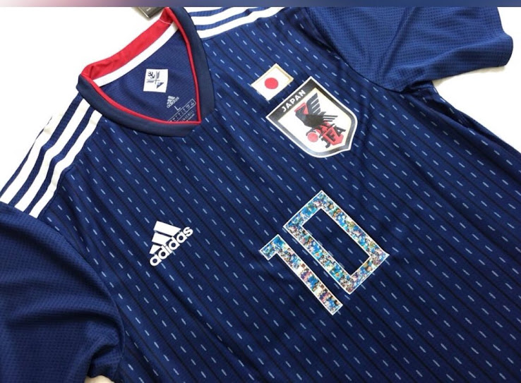 Adidas Japan Captain Tsubasa 2018 World Cup Special Edition Jersey b440c270a