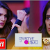 Kumkum Bhagya 12th April 2019 Written Episode Update: Prachi slaps Rhea with a piece of advice