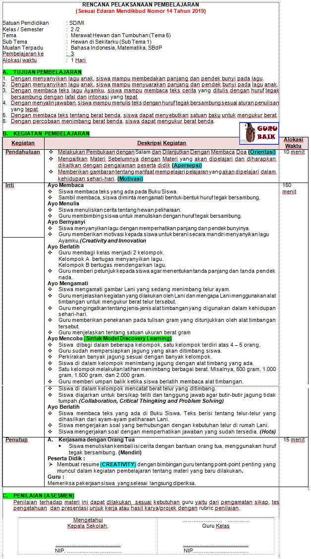 RPP revisi terbaru 2020 sesuai edaran mendikbud
