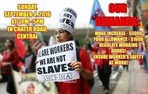 JBMI Hong Kong Akan Adakan Aksi Damai Tuntut Kenaikan gaji dan Uang Makan, Jangan Sampai Gak Ikutan