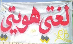 Percakapan Bahasa Arab Tentang Berbelanja