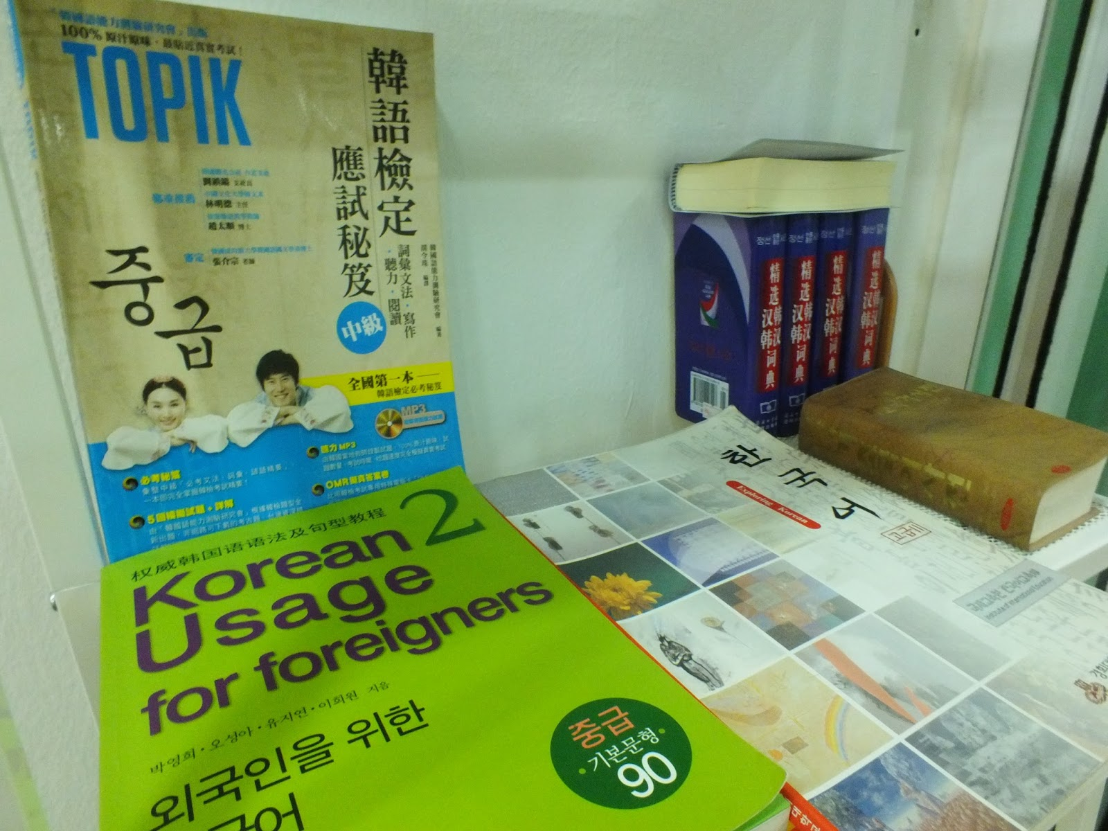 Korean bookstore opens in Malaysia | Korea Blog
