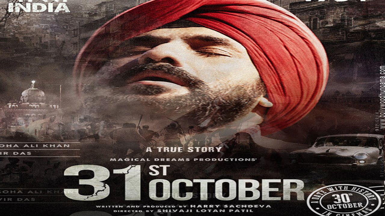 Complete cast and crew of 31st October (2016) bollywood hindi movie wiki, poster, Trailer, music list - Vir Das and Soha Ali Khan, Movie release date 21 Oct, 2016
