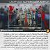 دفن اطفال الكورد وهم احياء - حملة الانفال