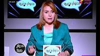 برنامج حوار جرئ حلقة الثلاثاء 6-12-2016 مع منى بارومة