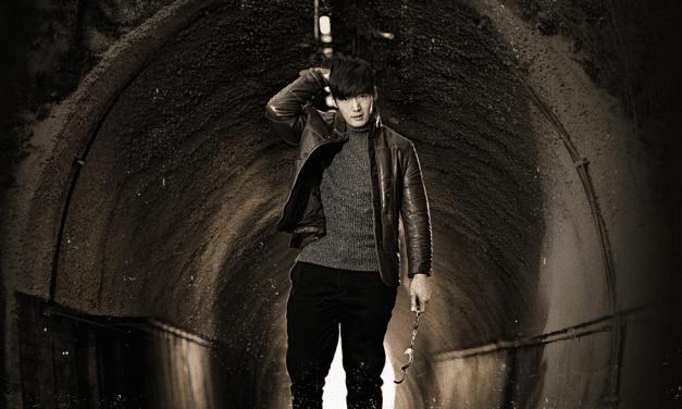 OCN's Tunnel