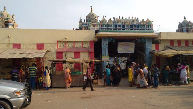 Side Entrance Of Sri Mahalakshmi Temple