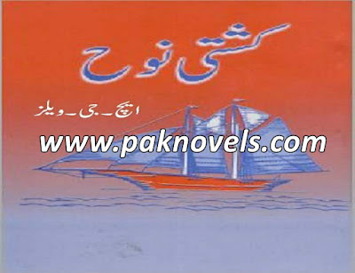 Kashti e Nooh Urdu Novel