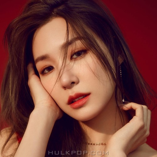 "Tiffany Young – Remember Me (From ""Coco"") – Single (ITUNES PLUS AAC M4A)"