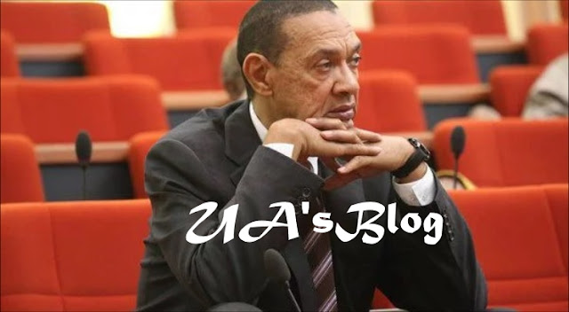 Ben Bruce Drops Out Of Bayelsa Senatorial Race