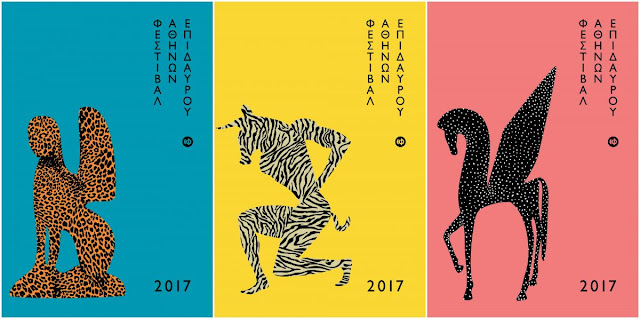 Posters promoting the Athens & Epidaurus Festival 2017