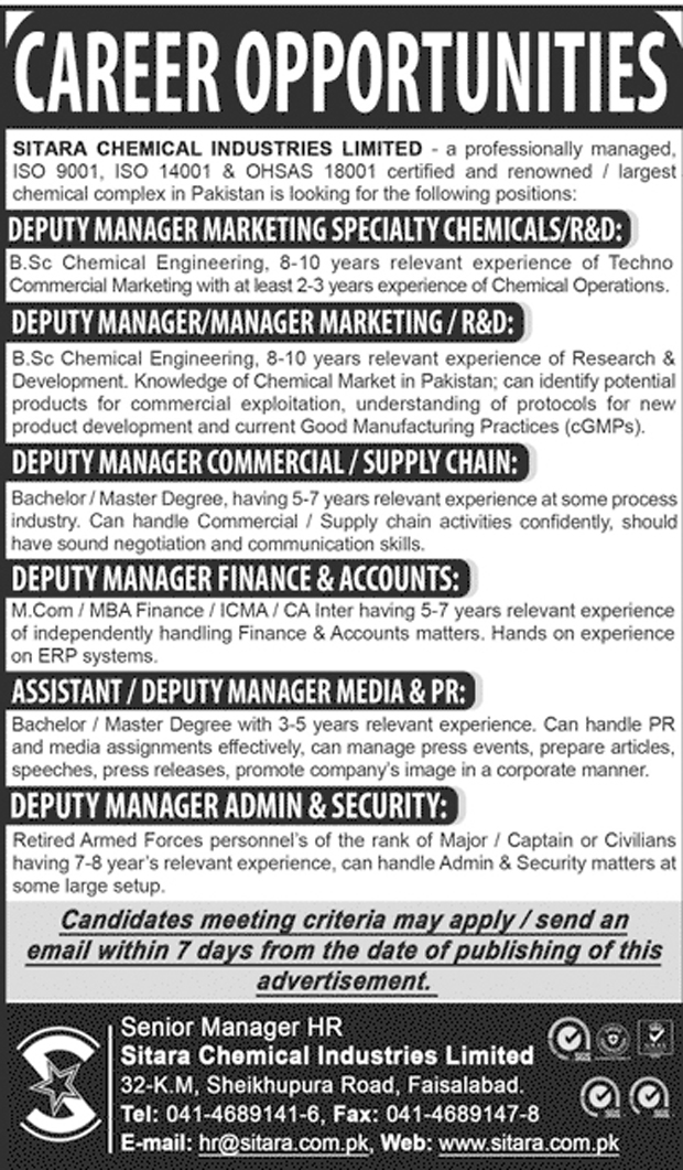 Jobs In Sitara Chemical Industries Limited Aug 2017
