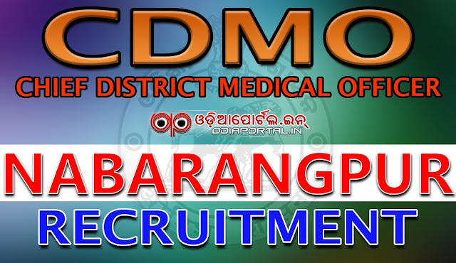 CDMO (Nabarangpur) Recruitment 2016 — Apply For 153 Paramedical Posts (Staff Nurse, MPHW (M/F) etc) Chief District Medical Officer, Nabarangpur inviting application in the prescribed format for filling up of the vacant post of Radiographer, Jr. Laboratory Technician, Staff Nurse, MPHW (Male) and MPHW (Female) on contractual basis.