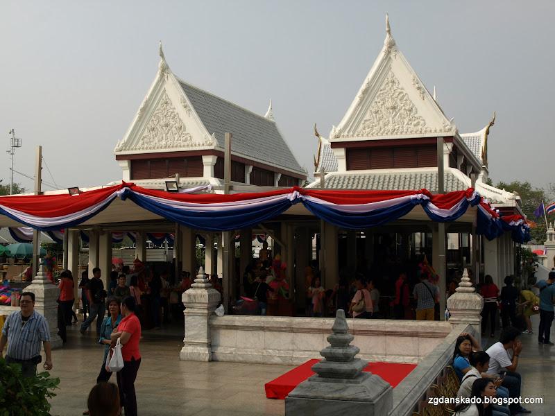Lak Mueang
