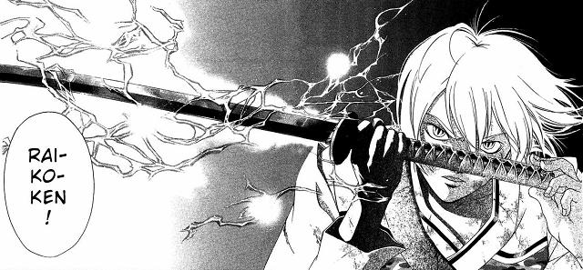Raikoken adalah salah satu jurus dari Sasuke Sarutobi