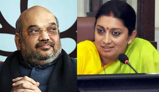 amit shah, smriti irani, Bhartiya Janta Party, bjp, rajya sabha election, gujarat, BJP Meeting