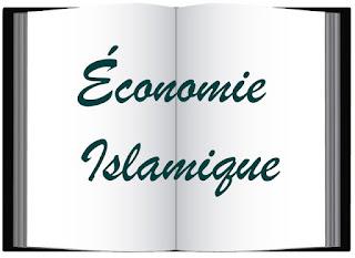 1111 - Ouvrage : Réflexion sur les principes fondamentaux de l'économie islamique
