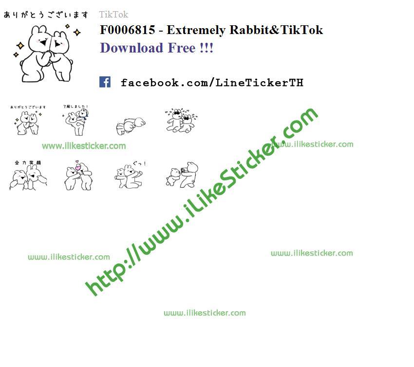 Extremely Rabbit&TikTok