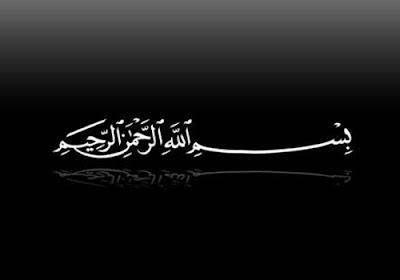 Tulisan Bismillah Dalam Bahasa Arab