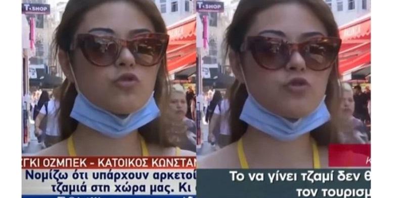 ΑΝΤ1 και ΣΚΑΪ «έπαιξαν» την ίδια συνέντευξη, αλλά με άλλο όνομα και άλλη μετάφραση! (video)